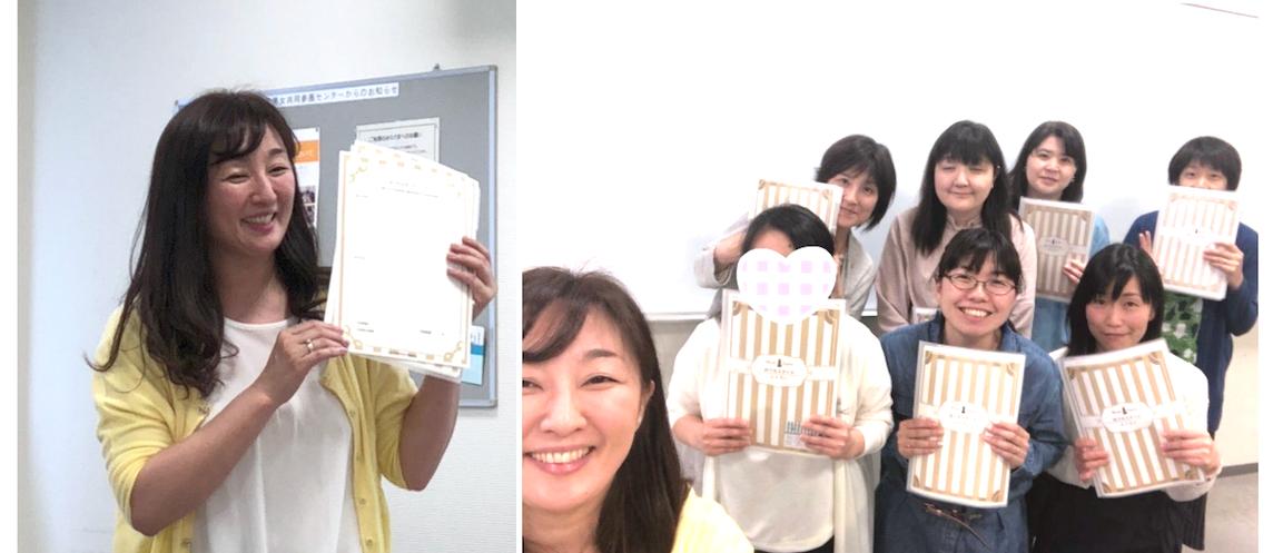 おうちスタイル・レッスン02